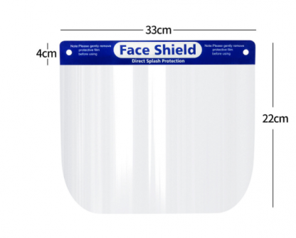 faceshield details